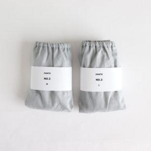 PANTS #NO.2 MIST GREY