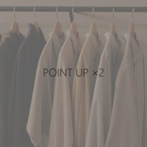 おしらせ | PayPal決済限定ポイントアップキャンペーン開催 | 5.11~6.15