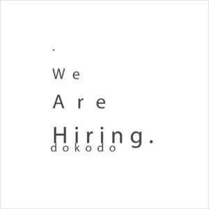 We are Hiring.