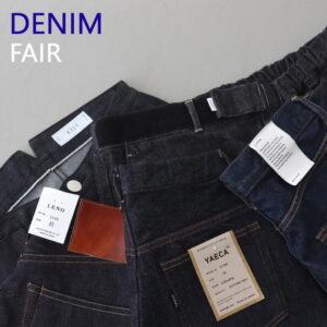 DENIM FAIR|デニム フェア